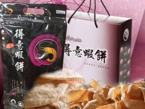 府城十大伴手禮盒組(大包3入)(油炸&非油炸可混搭)