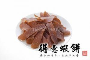 辣味生蝦片(未炸)