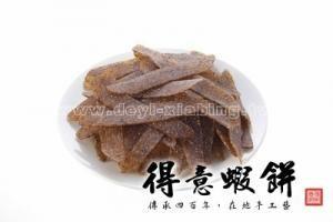 黑胡椒生蝦片(未炸)