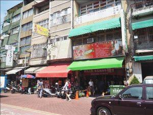 [台南] 赤崁樓-台南中西區推薦景點,還可以買義豐冬瓜茶邊喝邊看