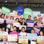 【中時電子報】臺南商圈店家祭大獎積極導入行動支付