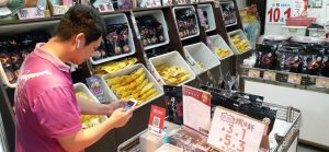 【聯合新聞網】搶搭「 嗶」經濟 安平商圈70多家業者使用行動支付