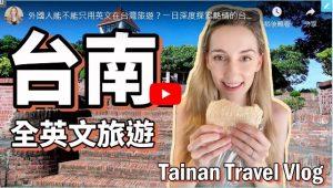 【網紅推薦】感謝凱西梅推薦好吃蝦味重的得意蝦餅喔!